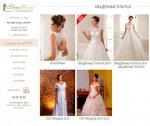 Экскурс в мир свадебной моды