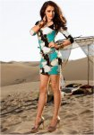 Где купить летнее платье