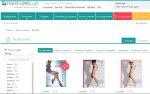 Продажа коглоток, парфюмерии в Интернет-магазине - описание продукции