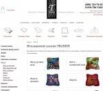Разновидности шейных платков