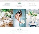 Организация свадьбы в красивейшем городе Украины - Харькове
