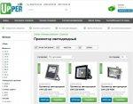 Светодиодный прожектор: советы по приобретениюна upper.com.ua